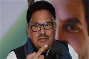 pl punia speaks on sp bsp alliance congress ready to fight alone