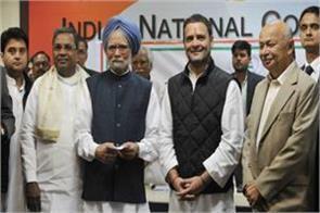 lok sabha election rahul gandhi will meeting tomorrow with pcc chairmen
