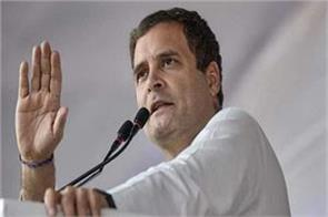 rahul gandhi will be on tour on february 8