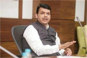 bjp in dilemma over assembly elections in maharashtra