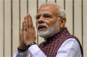 lok sabha election narendra modi will start 65 projects in 65 days