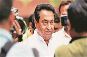 anti sikh riots plans to register new fir against kamal nath