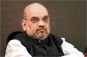 bjp president amit shah issued defamatory notice