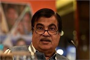 gadkari is ahead in the race for the post of prime minister