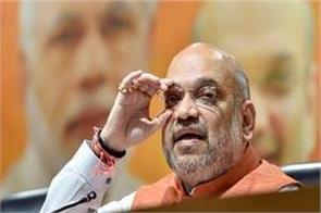 amit shah engaged in celebrating dissident mps
