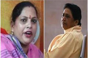 mayawati neither looks like a male no woman bjp mla