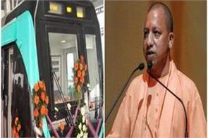 cm yogi will inaugurate aqua line metro on january 25