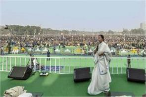 rahul sonia and mayawati did not arrive at mamta rally
