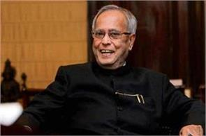 pranab mukherjee to be sister on bharat ratna he deserved it