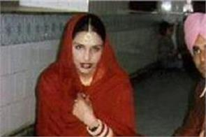 jassi honour killing