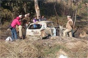 agm burnt in the car dead body