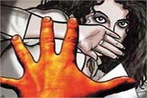 hotels arrested the accused kishangarh rape of foreign women
