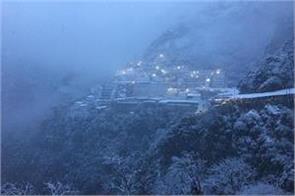 vaishno devi snow helicopter bhairav valley
