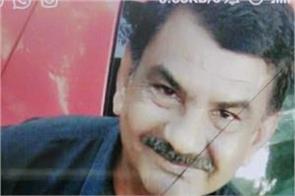 shivalik vihar kill the retired employee of high court