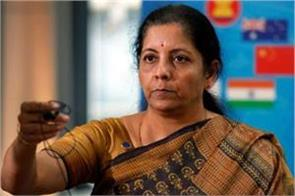 rahul demanded proof on rs 1 lakh crore deal sitharaman gave such a reply