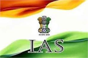 administrative reshuffle in mp transferred to ias officers