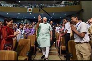 pm modi to interact with students at talkatora stadium on today