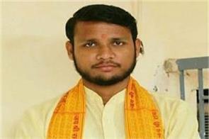 yogesh raj arrests main culprit of bulandshahr violence