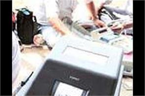 v v pat machine voting information