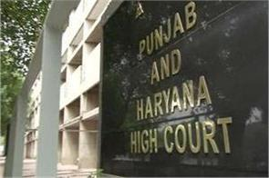 high court notice to the chandigarh administration on the petition