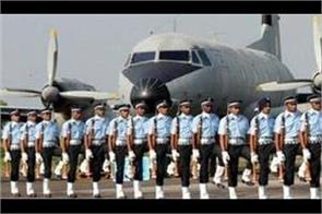 bumper vacancy in indian air force