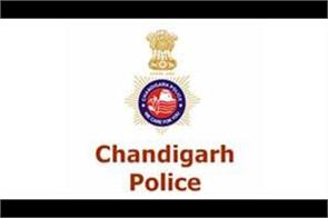 the cases resolved by the chandigarh police ncrb may be included in the book