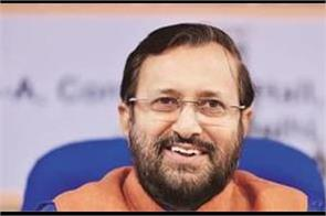 iit iiser minister to help in teaching science mathematics in nearby schools
