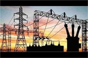 electricity deparment