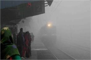 delhi 16 trains are running late due to fog and low visibility