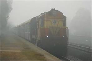 10 trains are running late due to fog and low visibility