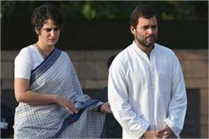 priyanka will not give expected results in up