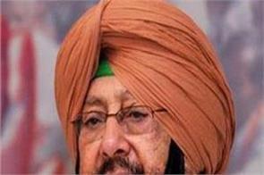 captain amarinder singh attack on sukhpal khaira