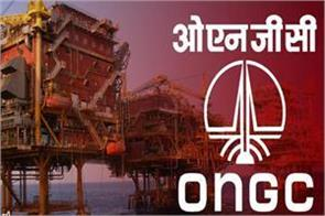 ongc is preparing for 2040 s approach document cmd