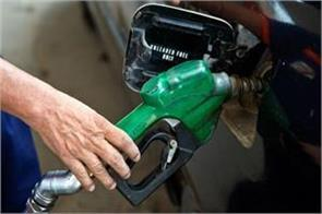 petrol diesel prices cut petrol price hike