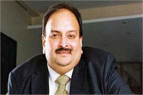 mehul choksi deposited his indian passport in antigua