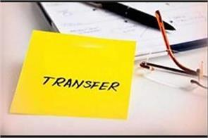 transfer of 6 ias and 5 pcs officers