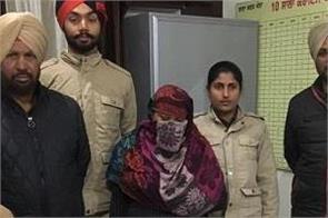 police arrest fugitive