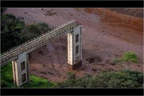 50 people die in brazil broken down