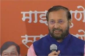 javadekar directs education institutions to implement 10 reservation
