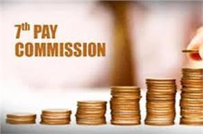 govt approves 7th pay commission recommendations for teachers