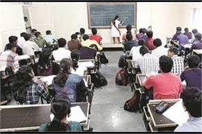 law college seeks answers on the trust of guest s teachers
