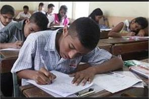 read the student well and go ahead sharma