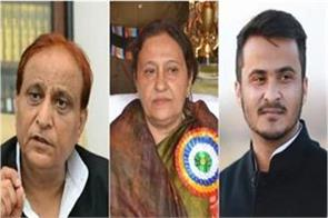increased problems of sp leader azam khan fraud case filed on entire family