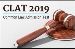 clat 2019 admission process for today