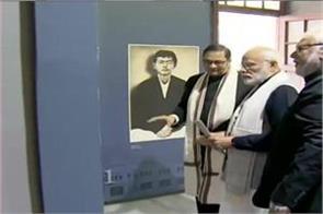 pm modi inaugurates netaji subhash chandra bose museum at red fort in delhi