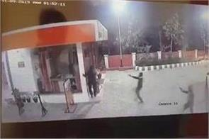 firing on petrol pump at amroha