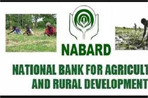 nabard development assistant chief exam results declared