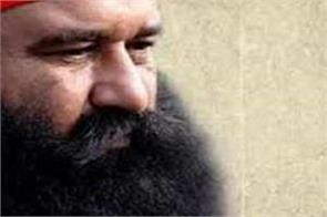 chhattrapati massacre of journalist 17 years after the judgment on ram rahim