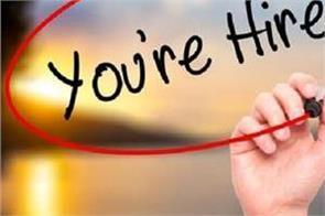recruitment of computer operator posts