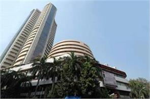 sensex down 85 points nifty around 10870